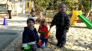 Der Kindergarten der HTG in Gelmeroda bei Weimar