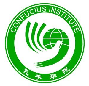 Das Konfuzius Institut Erfurt