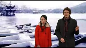 Chinesische Wintergedichte - Konfuzius TV