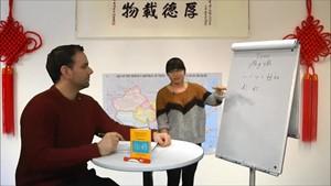 Töne in der chinesischen Sprache ... Aber was ist das? - Konfuzius TV