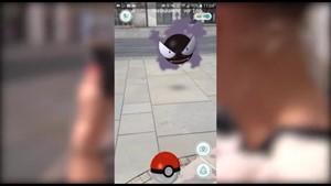 ALLE UNTERWEGS! - Auf der Jagd nach Pokémon