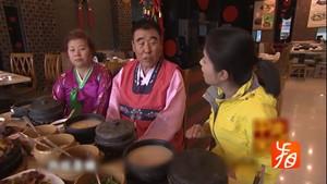 Der authentische Geschmack der Hausrinder aus Hunchun und Angebrannte Nudeln aus Yibin
