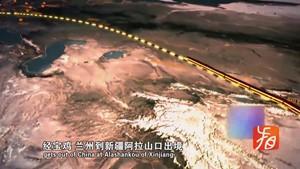 Warentransport - Mit den Zug von China nach Europa