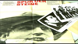 Dokumente der DDR- Filmgeschichte an der Erfurter Uni
