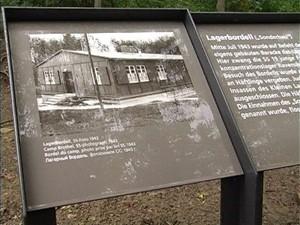 Lagerbordelle- Sex-Zwangsarbeit in Konzentrationslagern
