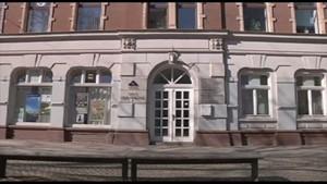 Das Haus der Vereine