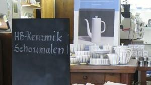 Werbespot Ginkgo Geschenke aus Weimar