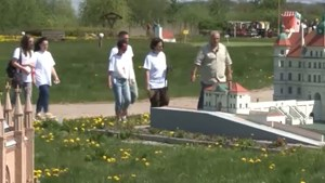Deutschland Lokal - MV1 - Miniland