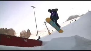 Snowboardtour gastiert in Heubach - SRF - Thüringen.TV