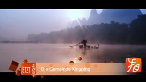 Segelsport in China; Der Maler Zhu Da; Die Gemeinde Xingping